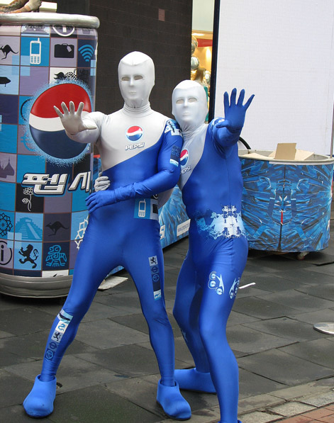 from pepsi man on playstation now here s the real pepsi man appear the