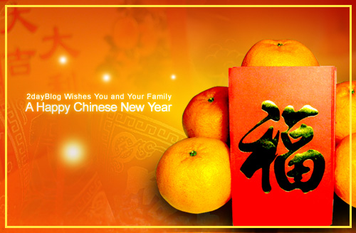 happy new year 2008 to all chinese from alltechnoblog - Chinese New Year 2008
