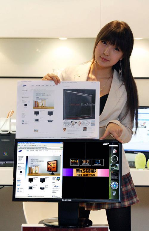 226BW 22 Monitor