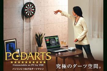 pcdarts.jpg