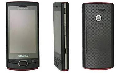 samsung_b7300_smartphone