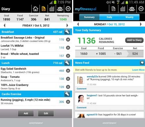 myfitnesspal-app-for-android
